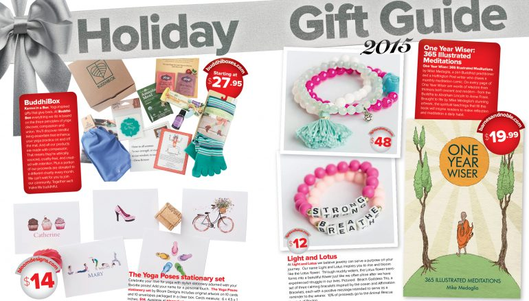 Yoga Digest Gift Guide 2015